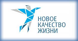 https://ds160.centerstart.ru/sites/ds160.centerstart.ru/files/archive/img/dost_sreda-2.jpg