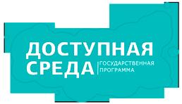 https://ds160.centerstart.ru/sites/ds160.centerstart.ru/files/archive/img/logo.png